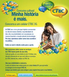 _CTBC_ Ad_(1)